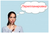 IMG_09072015_131748